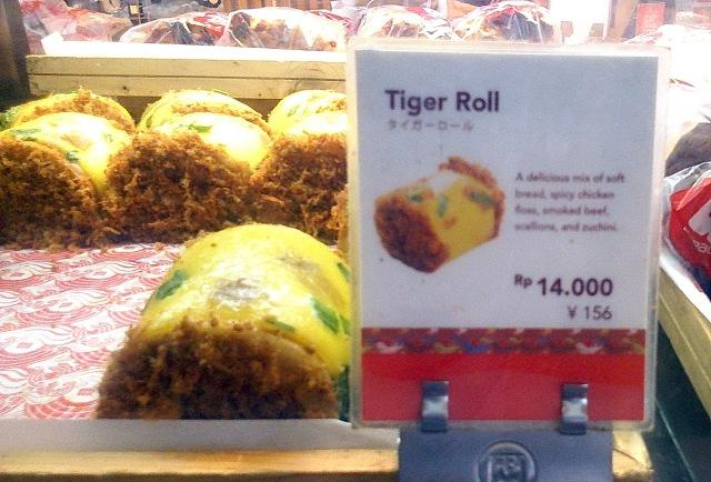 tiger-roll2