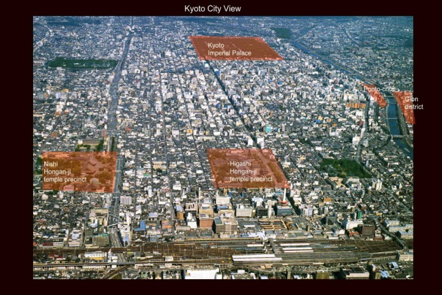 Kyoto aerial view